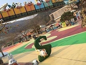 amusement park colorful concrete sealer