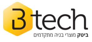 Kafr Qasem, Israel Logo SureCrete Dealer